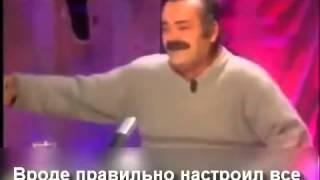 cs go ржач