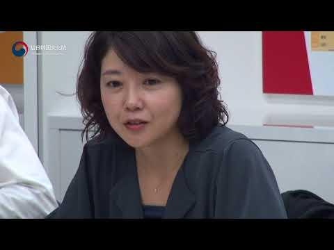 韓国現代文学読書会2017 한국현대문학 독서토론회 2017