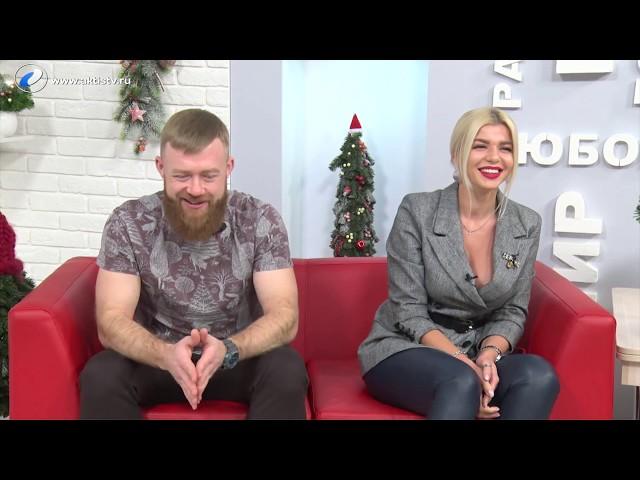 Гости программы «Новый день» Ольга  Нимич и Александр Манаков
