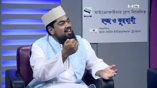 Hajj o Kurbani   SATV Islamic Program
