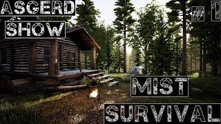 Mist Survival # 1 | Прохождение | Выживание как есть - Альфа и зомби