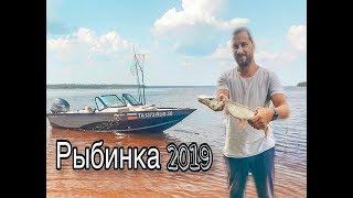 Рыбинское водохранилище рыбалка летом базы