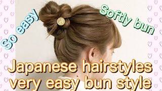 ☆Japanese Hairstyles☆Very Easy Bun Style