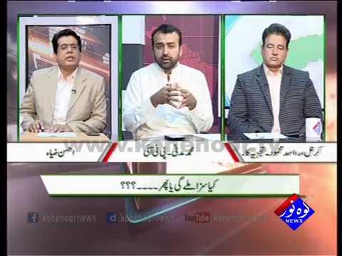 Pakistan Ki Awaaz 22 06 2017