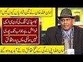 Comedy King AmanUllah Khan Still Unsatisfied With His life | AmanUllah Khan |
