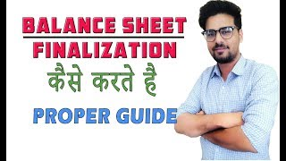 How To Final Balance Sheet | Balance Sheet FInal Accounts