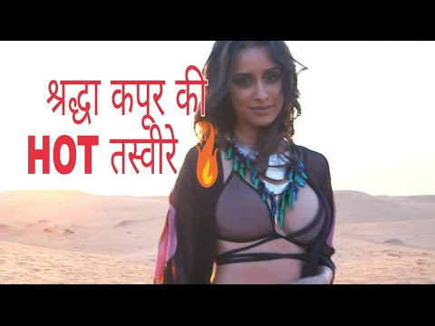 SHRADHA KAPOOR HOT PHOTOS