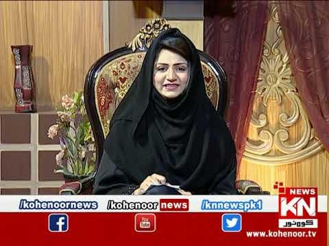 Istakhara 19 May 2020 | Kohenoor News Pakistan