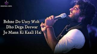 Ab Raat (LYRICS) - Arijit Singh | Samira Koppikar - YouTube
