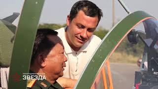 Военная приемка. Як-130 в Лаосе. Или военная дипломатия в джунглях. Эфир 17 февраля в 09:55
