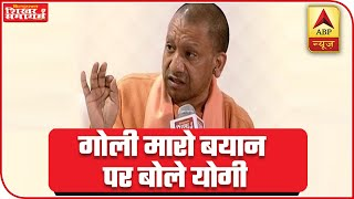 Yogi Adityanath Calls &39Goli Maaro&39 Statement Nothing More Than Doggerel