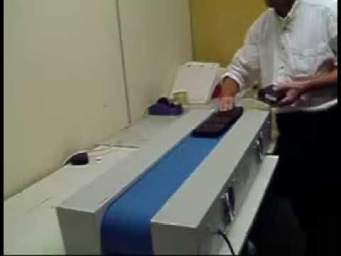 Video of the Verity V880 High Energy Conveyor Degausser Shredder
