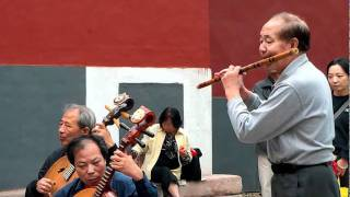 Video : China : Traditional Chinese music ensemble in BeiHai Park 北海公园 - video