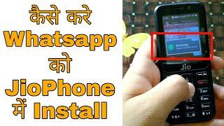 jio phone WhatsApp 1st video - 免费在线视频最佳电影电视节目