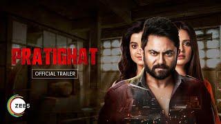 Pratighat Trailer