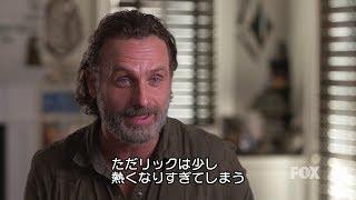 ウォーキング・デッド8 第1話:インタビュー