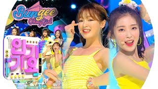 OH MY GIRL(오마이걸)   BUNGEE(Fall In Love) @인기가요 Inkigayo 20190811