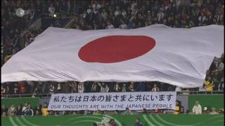 ドイツ代表/ユーロ予選スタンドに日の丸&日本の被災者にメッセージ