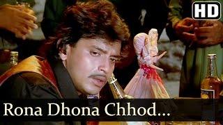 Rona Dhona Chhod - Mithun Chakraborty - Daata - Padmini