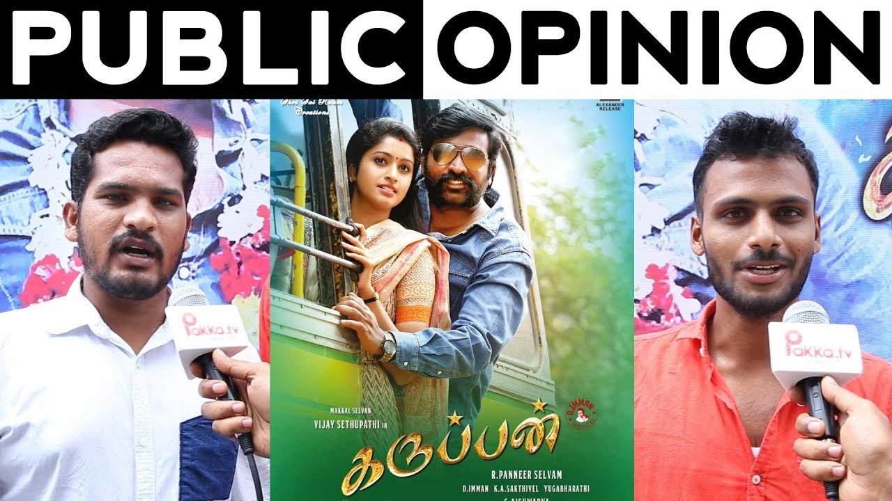 Karuppan Movie Public Opinion Karuppan Movie Public Review Vijay