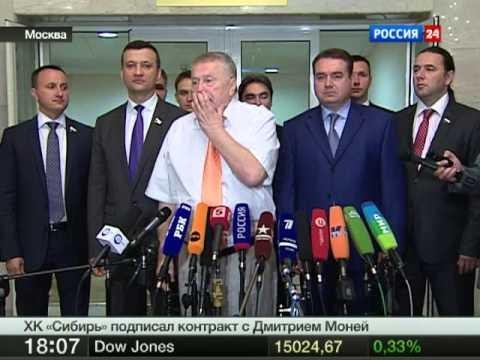Депутаты объявили экономическую амнистию