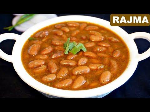 झटपट बनाये परफेक्ट राजमा मसाला | Rajma Masala Recipe in Hindi | CookWithNisha
