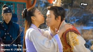 [MV] [Empress Ki OST] Zia (지아) - The Day (ENG+Rom+Han.SUB.)