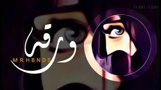 اغاني عراقيه2019(دللتك وابد مافاد ـ طبعك انت بس عناد تحميل MP3