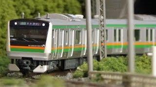 Nゲージ E233系3000番台 東海道線 KATO 走行シーン集②