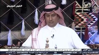البث المباشر | قناة الصحراء