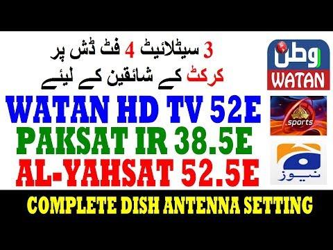 Watan tv HD Setting New Frequency 4 feet Dish in Paksat 38 East