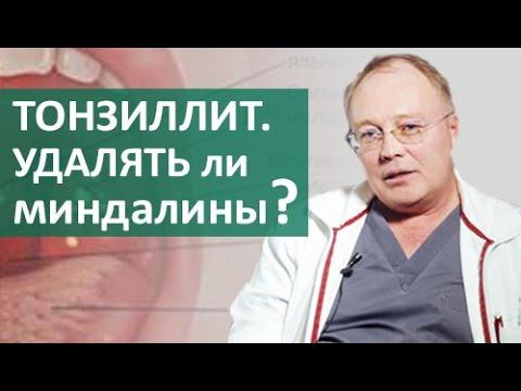 Расценки мрт грудного отдела позвоночника