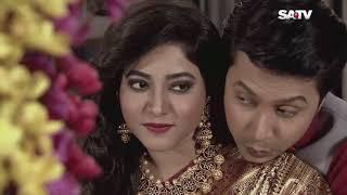 Bangla Natok | Tumi Acho Tai | EP 260 | তুমি আছো তাই | SATV | 2018