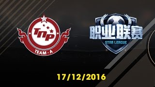 [17.12.2016] [EA CCW 2016] TNP TEAM A vs FSL  [Group Stages]