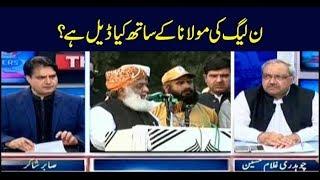 The Reporters | Sabir Shakir | ARYNews | 30 July 2019