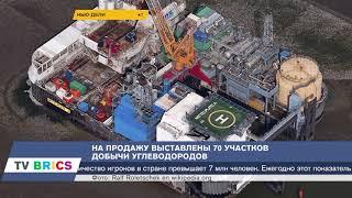 Самые интересные события стран БРИКС. BRICS ИНФОРМ. 21.03.2018 в 17.02