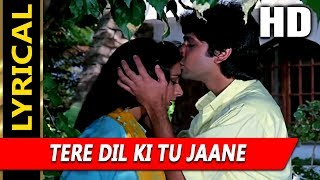 Tere Dil Ki Tu Jaane With Lyrics|Kavita   - YouTube