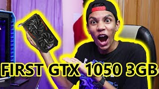 Gigabyte GTX 1050 3GB  IS HERE | Plus EVERYTHING YOU NEED TO KNOW ABOUT GTX 1050 3gb
