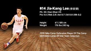 #14 Jia-Kang Lee (李家慷) | 南山高中 | 6'1 (185cm) | 176lbs (80kg) | PG/SG
