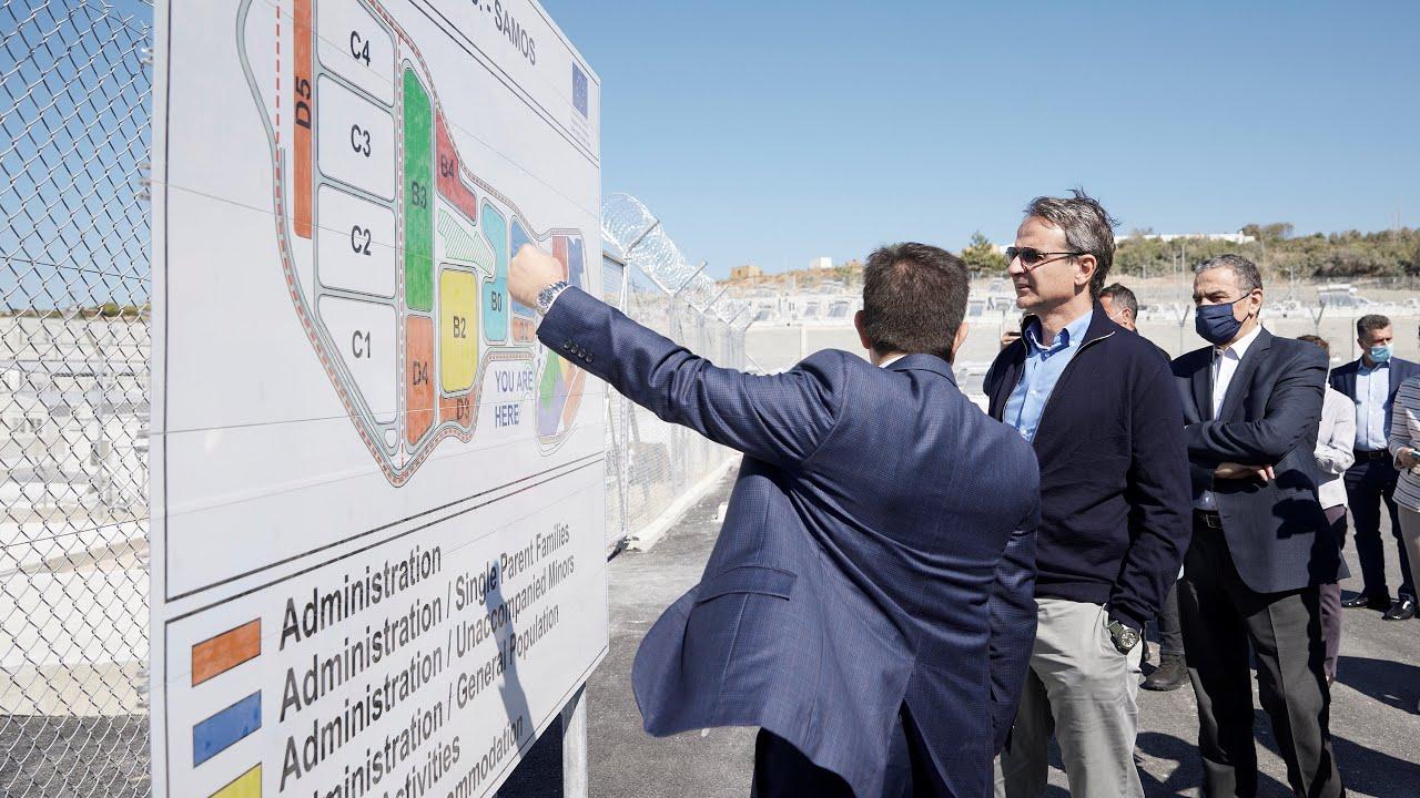 Επίσκεψη Κυριάκου Μητσοτάκη στη νέα Κλειστή Ελεγχόμενη Δομή Σάμου και στον χώρο του πρώην ΚΥΤ