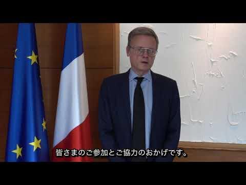 ✒Le Mot de l'Ambassadeur : le #14 juillet approche, joyeux Paris-sai à tous !