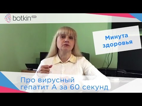 Лечение гепатита с в ростовской области