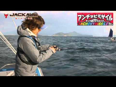 吉岡進プロ、アンチョビミサイルゲーム in 瀬戸内 Vol.3