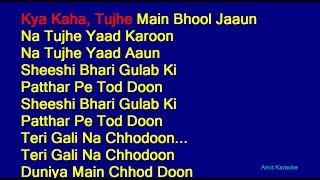 Sheeshi Bhari Gulab Ki - Lata Mangeshkar Hindi Full Karaoke