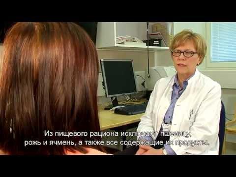 , title : 'Есть ли у меня целиакия? Больной целиакией на приеме у врача'