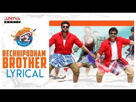 Rechhipodham Brother Lyrical Song From F2