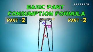 Pant Consumption Formula + Calculation   Knit Bottom   Part 2   Episode 6