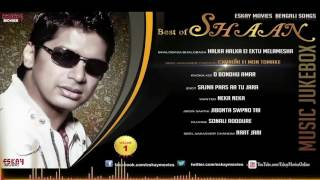 Best of Shaan | Audio Jukebox | Bengali Song Collection | Eskay Movies