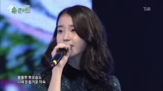 141003 IU - Meaning Of You (너의 의미) @ TJB Sol Concert  - Live HD 1080p