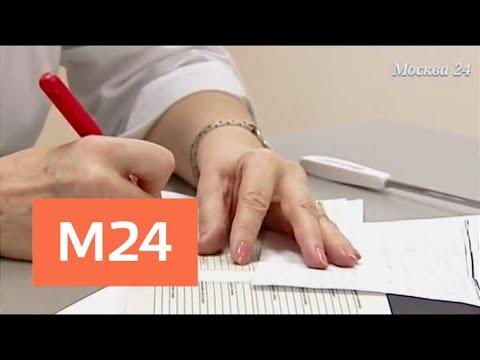 Столичные поликлиники начнут выдавать электронные больничные в 2019 году - Москва 24